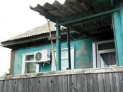 Квартиры,  Еврейская AO Другое, цена 670 000 рублей, Фото