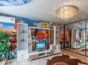 Квартиры,  Санкт-Петербург Технологический ин-т, цена 14 000 рублей/мес., Фото