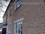 Квартиры,  Еврейская AO Другое, цена 1 600 000 рублей, Фото