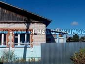 Дома, хозяйства,  Еврейская AO Другое, цена 1 850 000 рублей, Фото