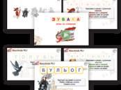 Интернет-услуги Web-дизайн и разработка сайтов, цена 300 рублей, Фото