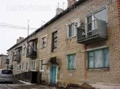 Квартиры,  Еврейская AO Другое, цена 600 000 рублей, Фото