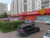 Магазины,  Москва Другое, Фото