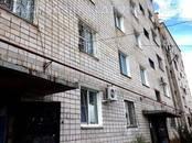 Квартиры,  Еврейская AO Другое, цена 2 000 000 рублей, Фото