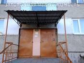 Квартиры,  Еврейская AO Другое, цена 1 450 000 рублей, Фото