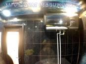 Квартиры,  Еврейская AO Другое, цена 3 150 000 рублей, Фото