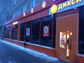 Офисы,  Москва Алексеевская, цена 86 000 000 рублей, Фото