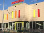 Магазины,  Москва Волжская, цена 125 000 рублей/мес., Фото