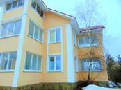Дома, хозяйства,  Московская область Одинцовский район, цена 13 660 000 рублей, Фото