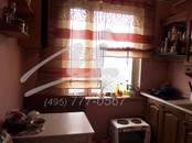 Квартиры,  Москва Орехово, цена 9 000 000 рублей, Фото