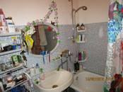Квартиры,  Московская область Воскресенск, цена 3 100 000 рублей, Фото