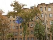 Квартиры,  Москва Савеловская, цена 15 500 000 рублей, Фото