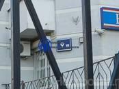 Квартиры,  Москва Южная, цена 60 999 005 рублей, Фото