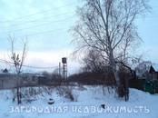 Дома, хозяйства,  Еврейская AO Другое, цена 900 000 рублей, Фото