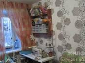 Квартиры,  Новосибирская область Новосибирск, цена 1 040 000 рублей, Фото