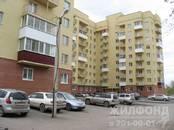 Квартиры,  Новосибирская область Обь, цена 1 800 000 рублей, Фото