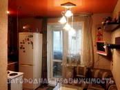 Квартиры,  Еврейская AO Другое, цена 1 750 000 рублей, Фото