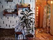 Дома, хозяйства,  Еврейская AO Другое, цена 2 000 000 рублей, Фото