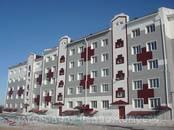 Квартиры,  Еврейская AO Другое, цена 1 500 000 рублей, Фото