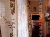 Квартиры,  Еврейская AO Другое, цена 900 000 рублей, Фото