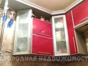 Квартиры,  Еврейская AO Другое, цена 2 450 000 рублей, Фото