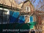 Дома, хозяйства,  Еврейская AO Другое, цена 1 900 000 рублей, Фото