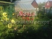 Дачи и огороды,  Московская область Пятницкое ш., цена 7 550 000 рублей, Фото