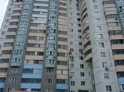 Офисы,  Московская область Одинцово, цена 1 350 000 рублей, Фото