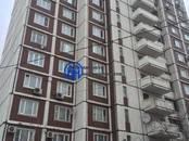Квартиры,  Московская область Люберцы, цена 8 000 000 рублей, Фото