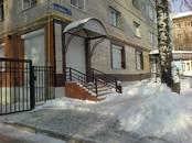 Другое,  Пермский край Пермь, цена 6 321 000 рублей, Фото