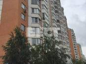 Квартиры,  Москва Люблино, цена 10 399 000 рублей, Фото