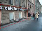 Рестораны, кафе, столовые,  Санкт-Петербург Василеостровский район, цена 20 000 000 рублей, Фото
