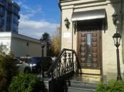 Офисы,  Москва Полянка, цена 1 050 000 рублей/мес., Фото