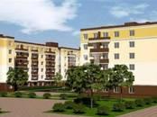 Квартиры,  Московская область Звенигород, цена 3 264 000 рублей, Фото