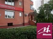 Квартиры,  Московская область Мытищи, цена 6 350 000 рублей, Фото