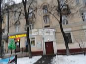 Квартиры,  Москва Октябрьское поле, цена 18 500 000 рублей, Фото