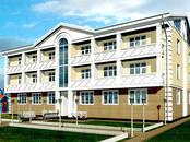 Квартиры,  Московская область Малаховка, цена 1 420 000 рублей, Фото