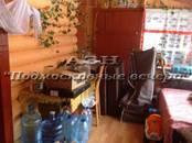 Дома, хозяйства,  Московская область Ногинск, цена 5 900 000 рублей, Фото