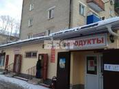 Квартиры,  Московская область Пушкино, цена 17 000 рублей/мес., Фото