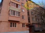 Квартиры,  Еврейская AO Другое, цена 2 350 000 рублей, Фото