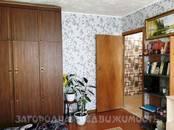 Квартиры,  Еврейская AO Другое, цена 2 200 000 рублей, Фото