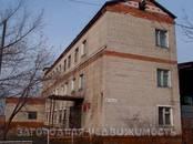 Офисы,  Еврейская AO Другое, цена 8 000 000 рублей, Фото