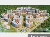 Квартиры,  Москва Кантемировская, цена 8 250 000 рублей, Фото