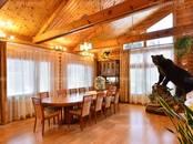 Дома, хозяйства,  Московская область Одинцовский район, цена 527 875 рублей/мес., Фото