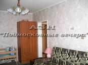 Квартиры,  Москва Строгино, цена 8 200 000 рублей, Фото
