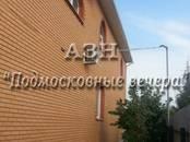 Дачи и огороды,  Московская область Видное, цена 20 750 000 рублей, Фото
