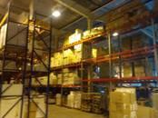 Офисы,  Московская область Балашиха, цена 750 000 рублей/мес., Фото