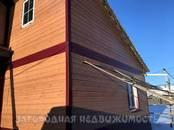 Дома, хозяйства,  Еврейская AO Другое, цена 850 000 рублей, Фото