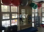 Офисы,  Москва Пражская, цена 55 000 000 рублей, Фото