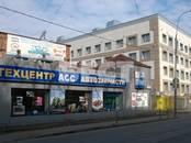 Офисы,  Москва Дмитровская, цена 107 000 000 рублей, Фото